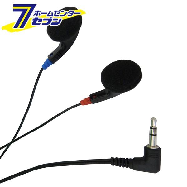 ステレオイヤホン 2m ブラック [品番]01-0009 EAR...
