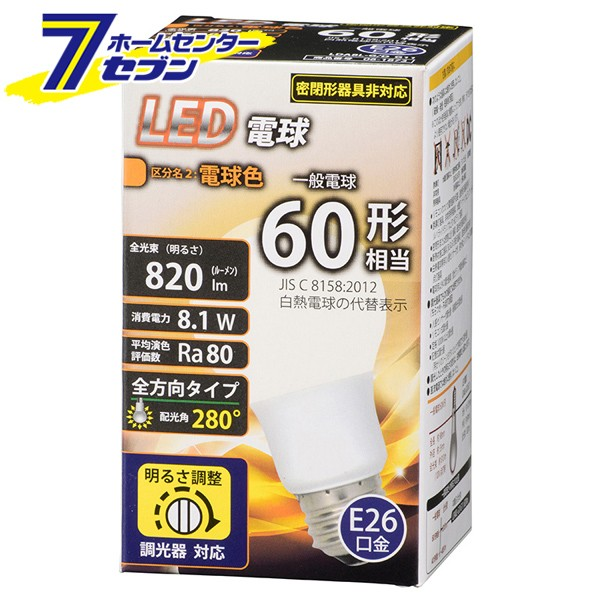 LED電球 E26 60形相当 調光器対応 電球色 [品番]0...