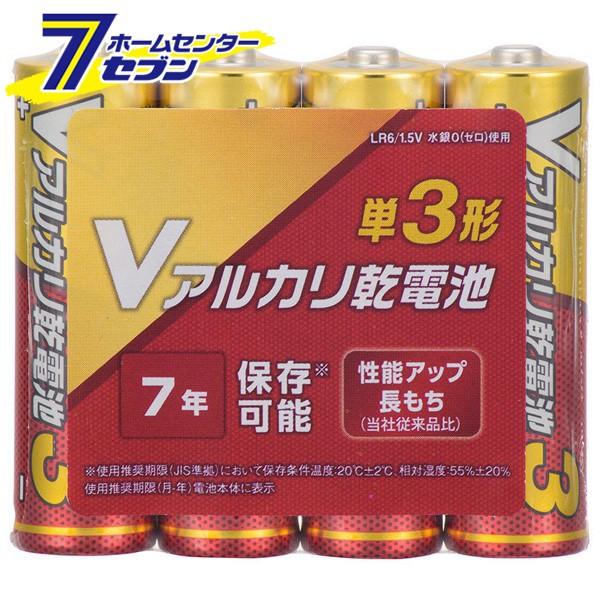 Vアルカリ乾電池 単3形 4本パック LR6VN4S オーム...