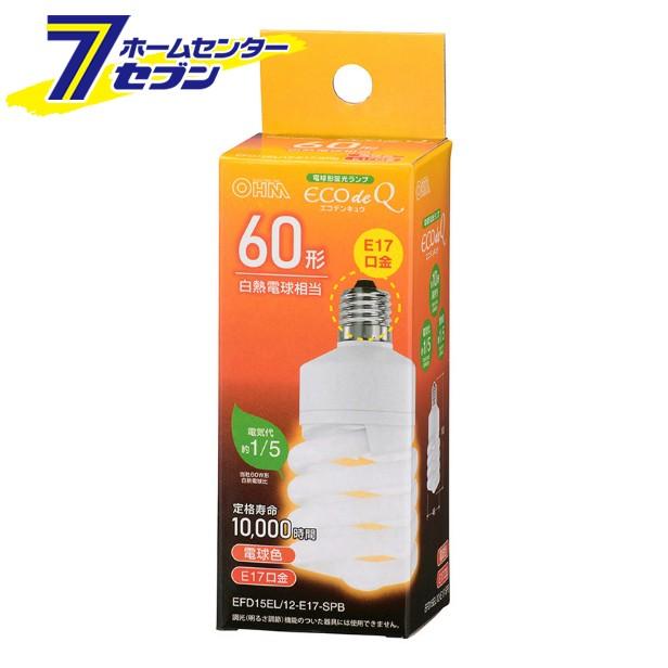 電球形蛍光灯 スパイラル形 E17 60形相当 電球色 ...