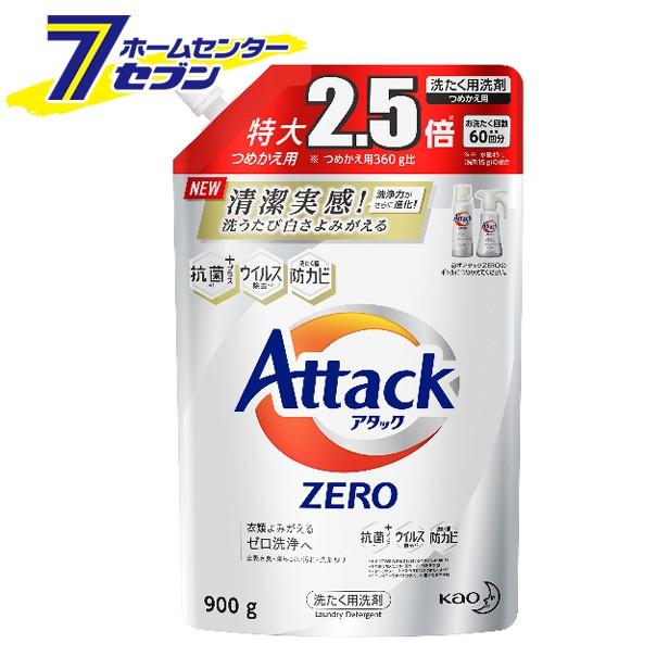 アタックZERO 洗たく用洗剤 つめかえ用 900g  花...