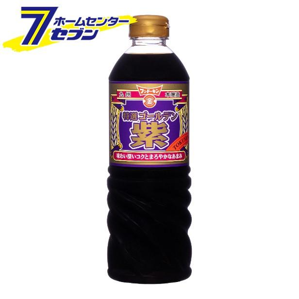特選ゴールデン紫 しょうゆ 720ml  フンドーキン ...