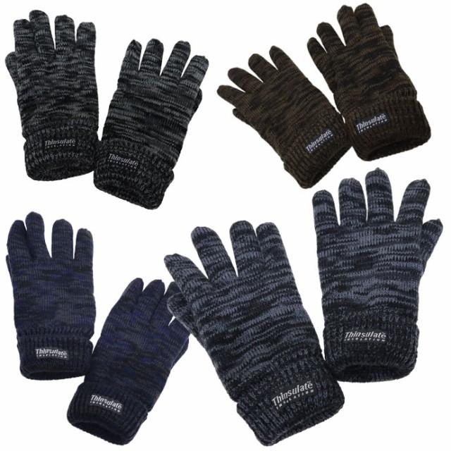 手袋 メンズ 紳士ニット手袋 ミックス柄 特価1500...