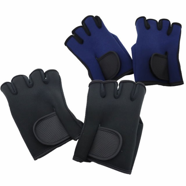 指なし手袋 グローブ メンズ フィンガーレス ウェ...
