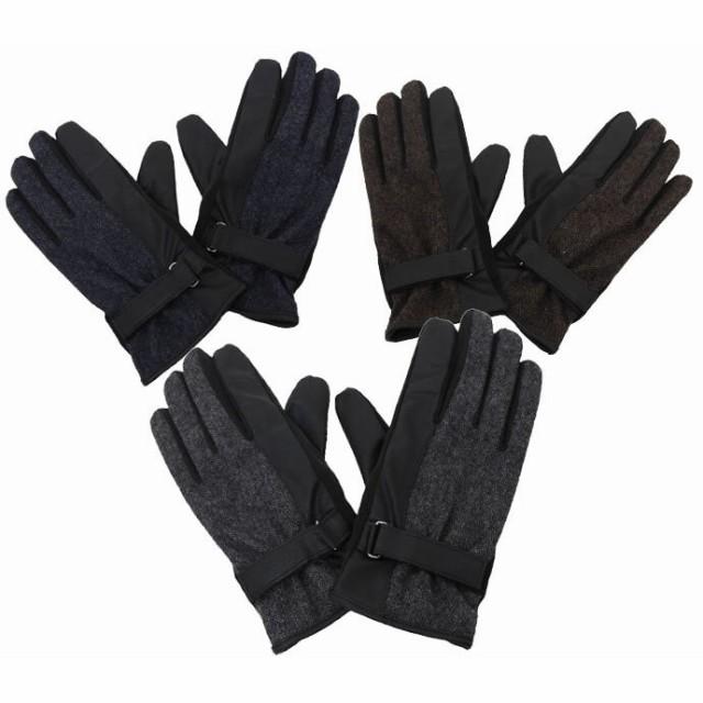 手袋 メンズ スマホ タッチパネル ツイード 防風...