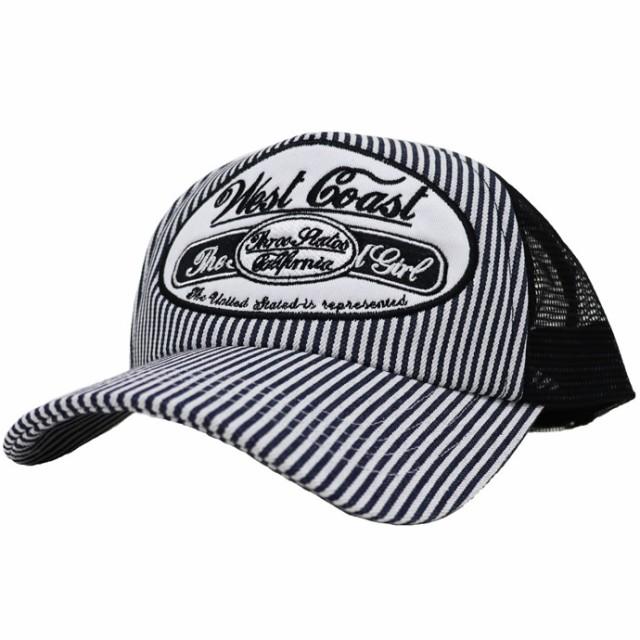 大きいサイズ帽子 65cm ヒッコリービッグワッペン...