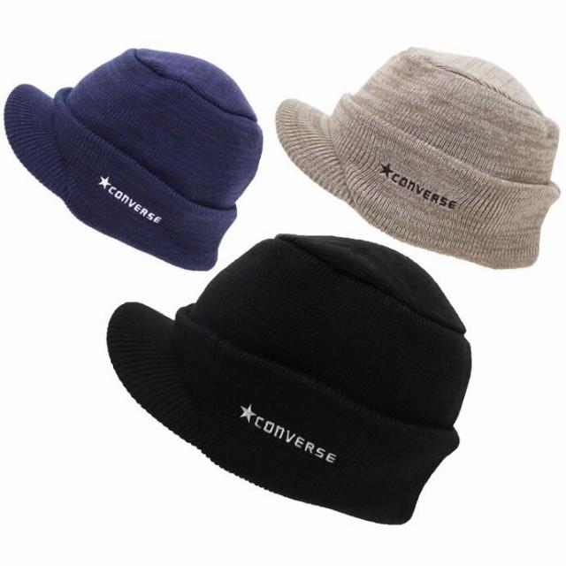 クーポン割引あり つば付きニット帽 メンズ 帽子 ...