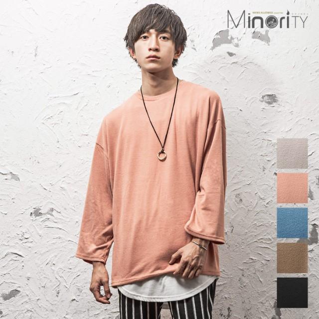 ビッグtシャツ メンズ ビッグシルエット ビッグサイズ Tシャツ オーバーサイズ 無地 長袖 9分袖 8分袖 ニットソー 韓国 ファッション 秋
