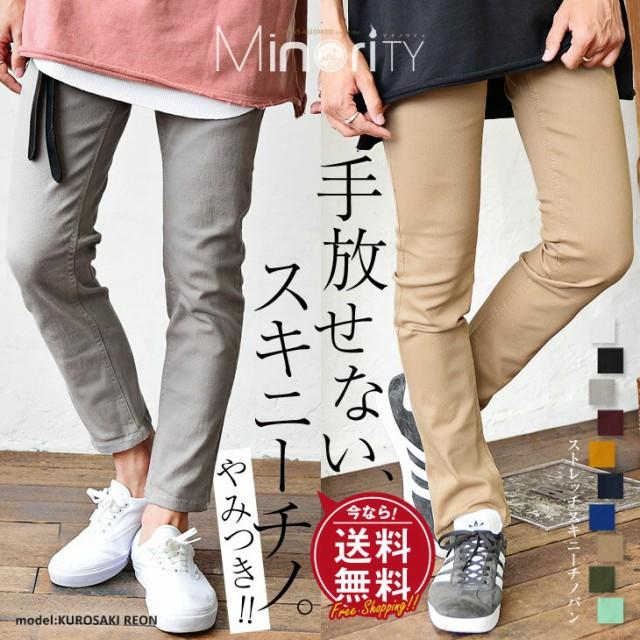 【送料無料】 チノパン メンズ スキニーパンツ ス...