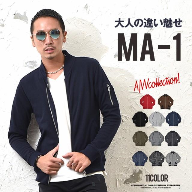 MA−1 メンズ フライトジャケット スウェット ミ...
