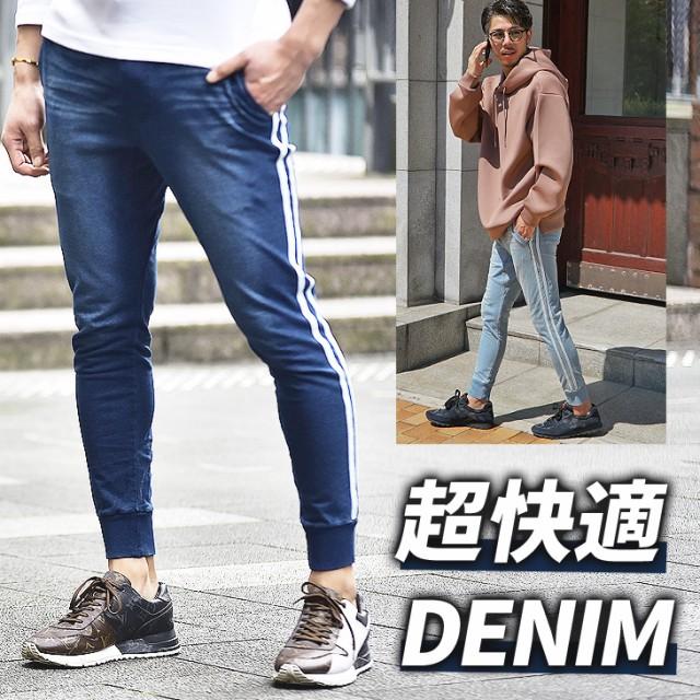 【2本購入で送料無料】メンズ ジョガーパンツ ジ...