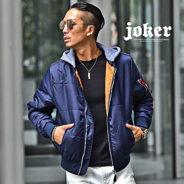 【楽してお洒落】 MA-1 メンズ MA1 ジャケット ブ...