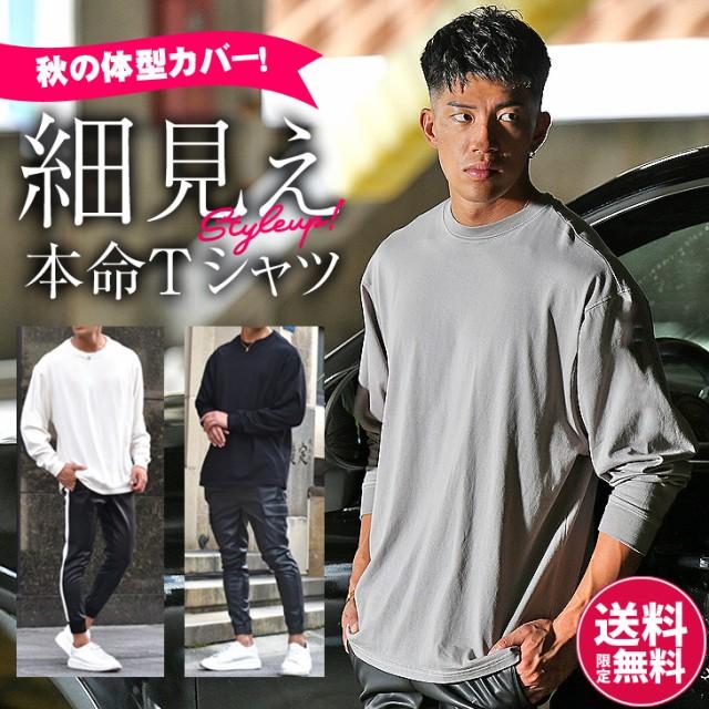 【送料無料】オーバーサイズ ロンt メンズ 秋新作...