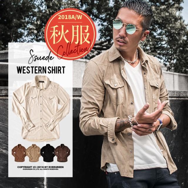 シャツ メンズ スウェード ウエスタンシャツ スト...