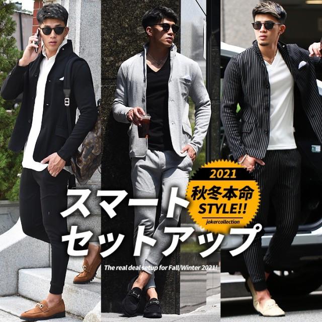 【送料無料】セットアップ メンズ スウェット テ...