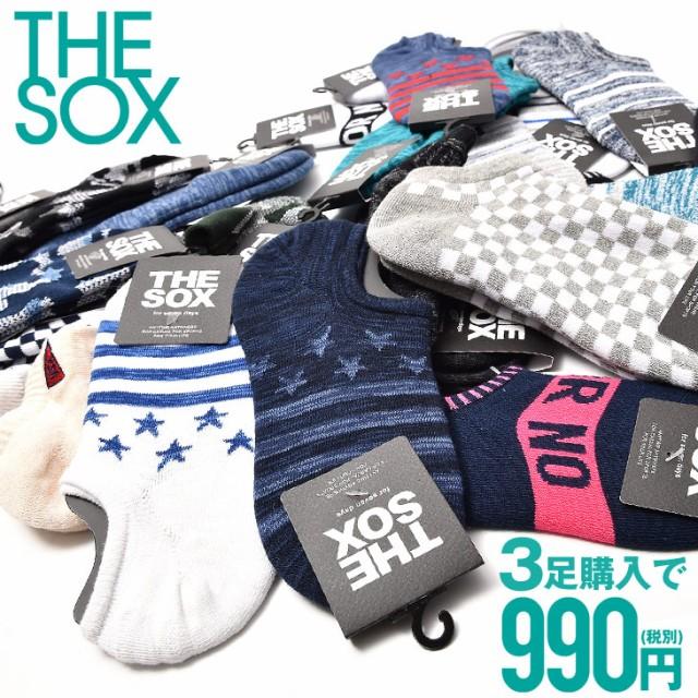 【3足購入990円】靴下 メンズ くるぶし ビジネス ...