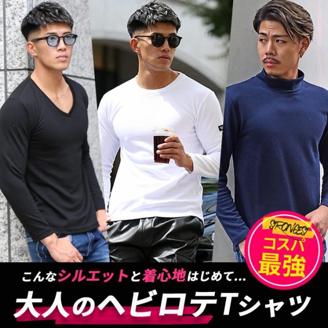 【選べるこなれ感】カットソー メンズ 長袖 vネッ...