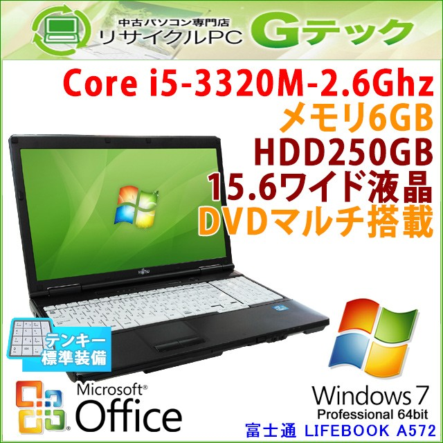 [MS Office 2007Professional]富士通 LIFEBOOK A5...