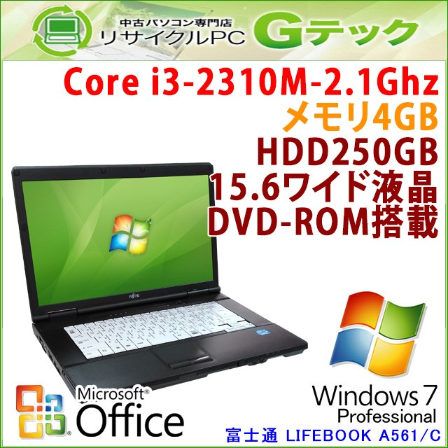 [MS Office 2007Personal]富士通 LIFEBOOK A561/C...