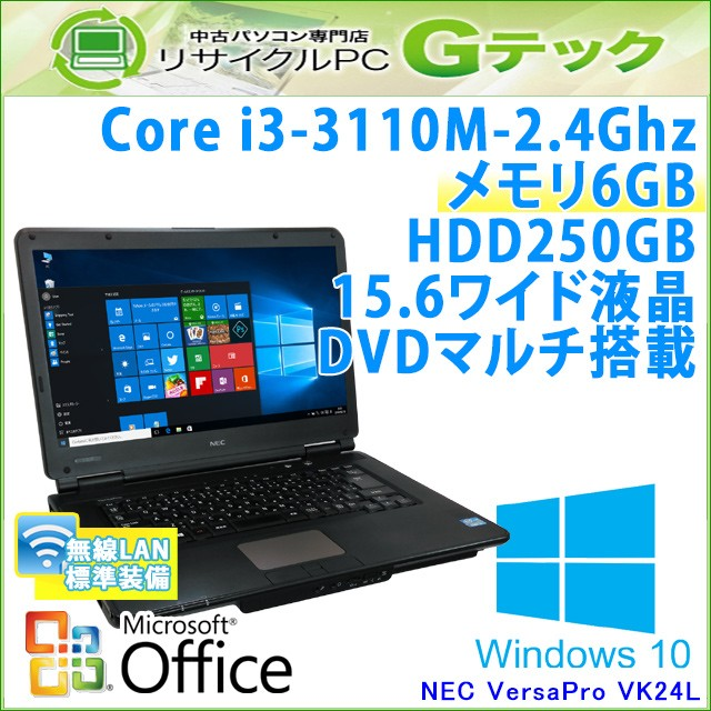 [MS Office 2013Home&Business]NEC VersaPro VK24...