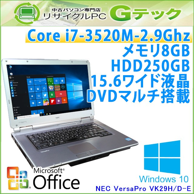[MS Office 2013Home&Business]NEC VersaPro VK29...