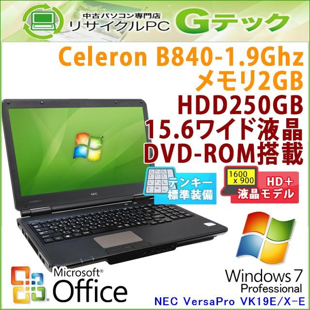 [MS Office 2007Personal]NEC VersaPro VK19E/X-E...