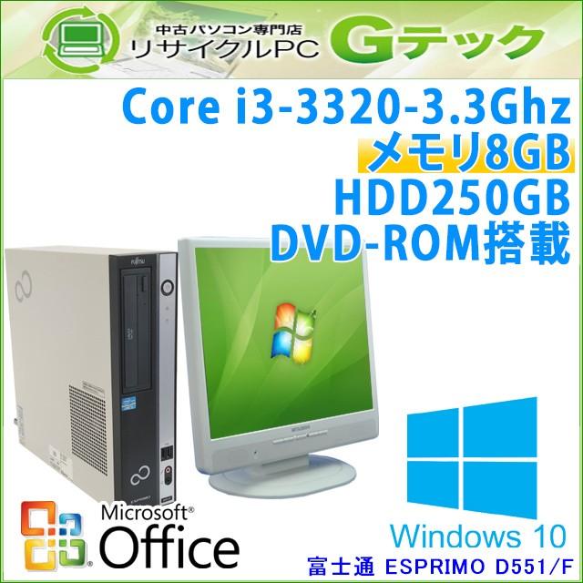 [MS Office 2013Home&Business]富士通 ESPRIMO D5...