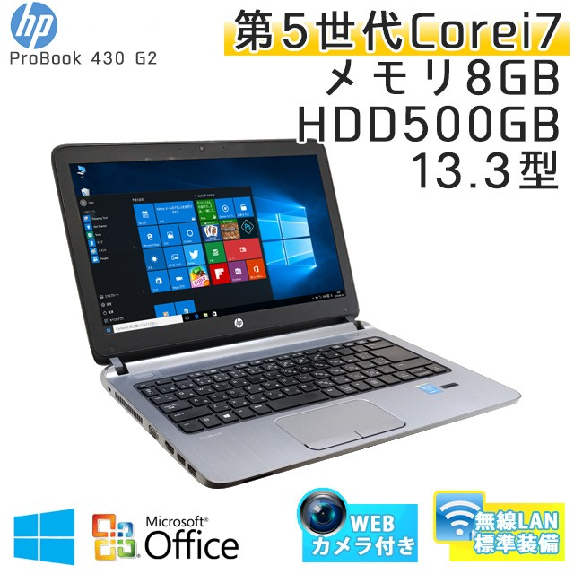 [MS Office 2007Personal]HP ProBook 430 G2 第5...