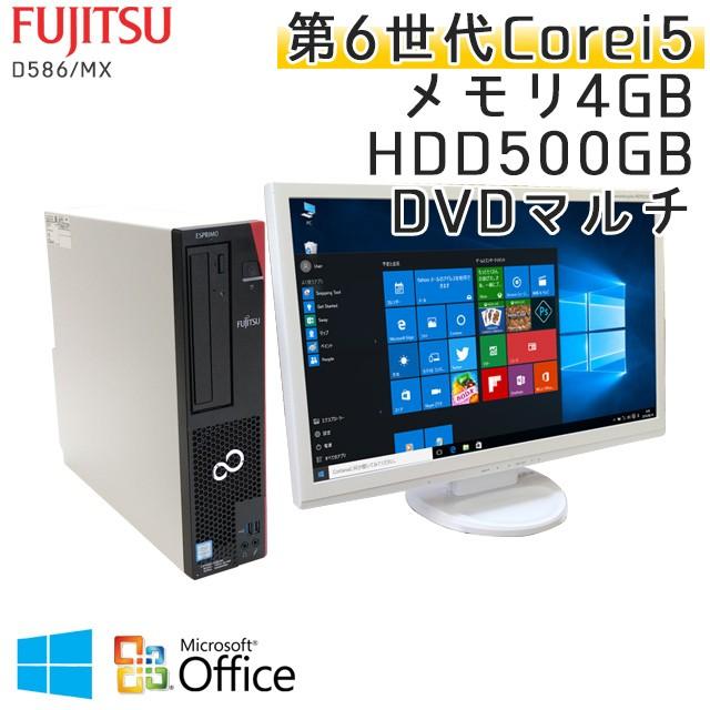 [MS Office 2010Personal]富士通 ESPRIMO D586/MX...