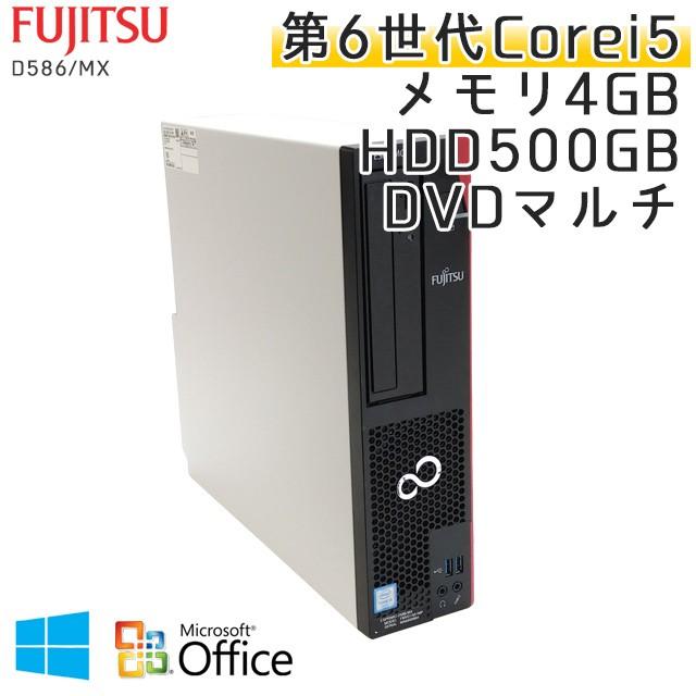 [MS Office 2016Personal]富士通 ESPRIMO D586/MX...