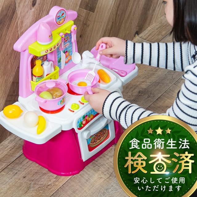ままごと キッチン おままごとセット おもちゃ ...