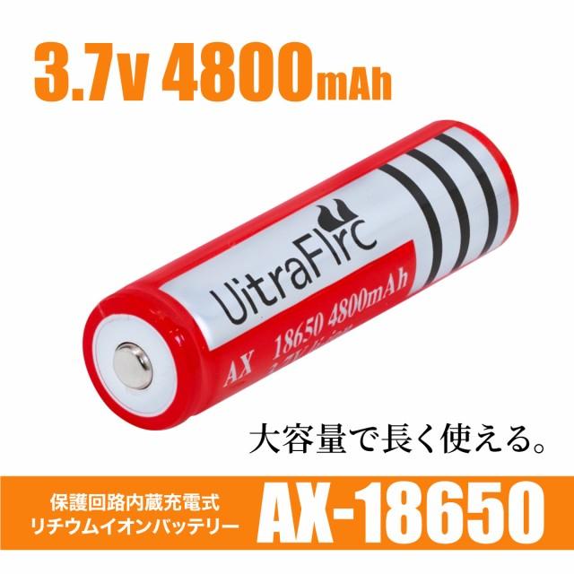 リチウムイオン電池 18650 リチウムイオンバッ...