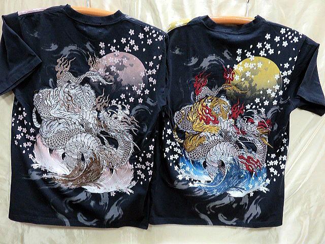 華鳥風月 和柄 半袖Tシャツ 龍虎刺繍