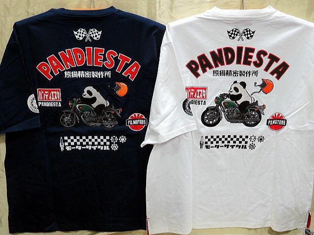 大きいサイズ PANDIESTA JAPAN 半袖Tシャツ 熊...