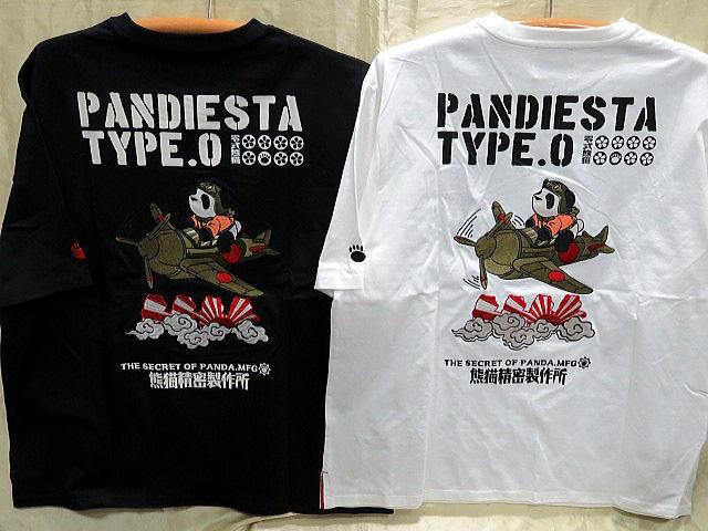 大きいサイズ PANDIESTA JAPAN 半袖Tシャツ KAM...