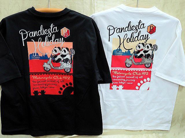 大きいサイズ PANDIESTA JAPAN 半袖Tシャツ ロ...