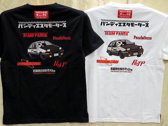PANDIESTA JAPAN 半袖Tシャツ ドリキン熊猫  ...