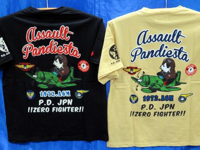 PANDIESTA JAPAN 半袖Tシャツ タイプゼロ  パ...
