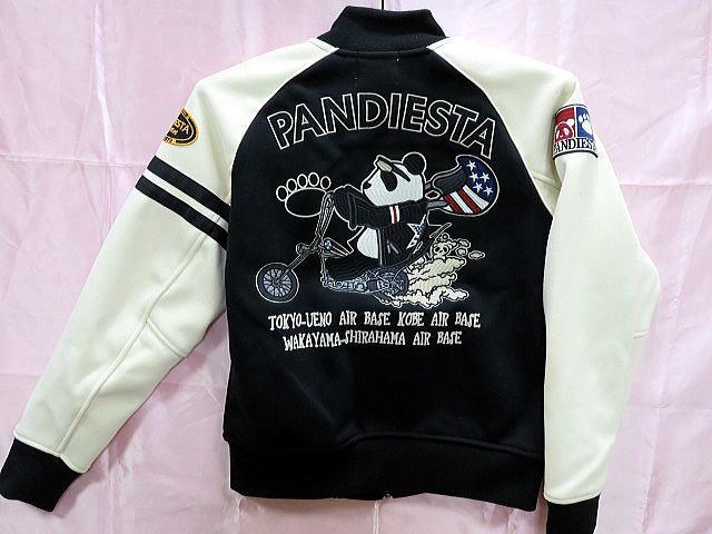 PANDIESTA JAPAN ボンディングスタジャン チョ...