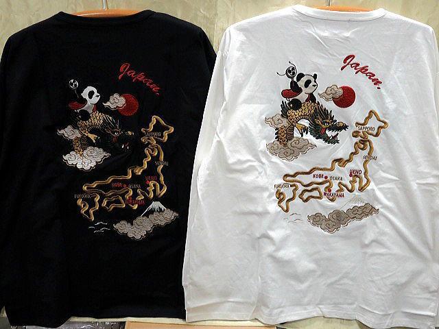 【大きいサイズ】PANDIESTA JAPAN 長袖Tシャツ ...