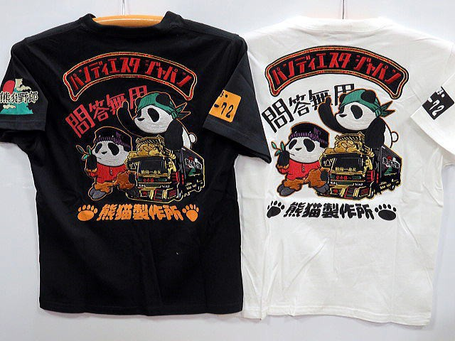 PANDIESTA JAPAN 半袖Tシャツ デコトラ2パンデ...