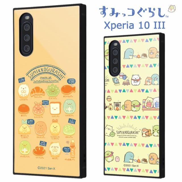 メール便 送料無料 Xperia 10 III すみっコぐらし...