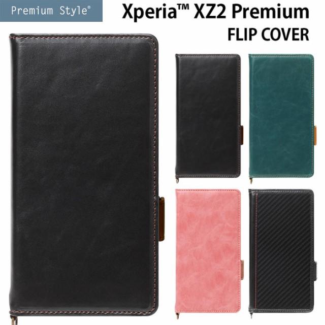 送料無料 Xperia XZ2 Premium PUレザー 手帳型ケ...
