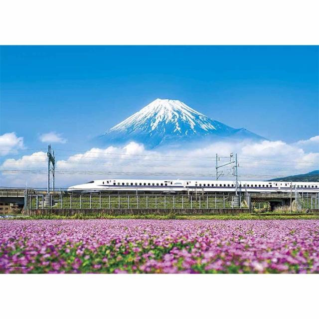 れんげの花と富士山 静岡 新幹線 富士山 ジグソー...
