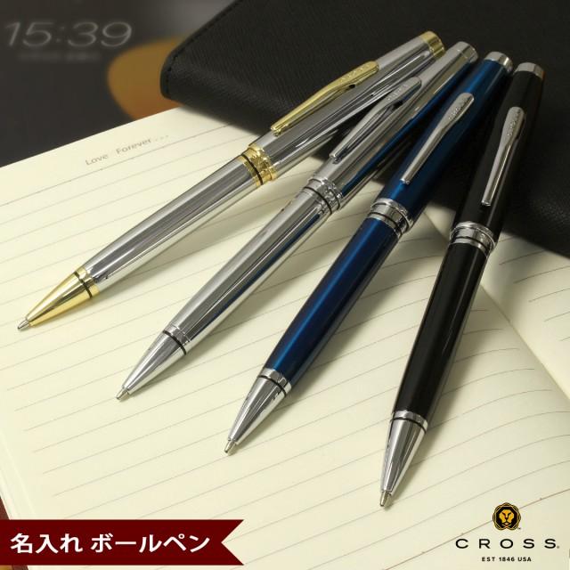 【即納可能】ボールペン 名入れ クロス コベント...