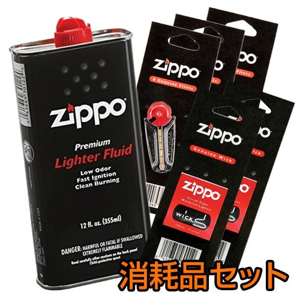 【即納可】Zippo消耗品セット(オイル大缶・フリン...