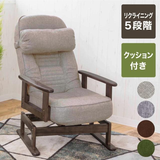 座椅子 高座椅子 折り畳み式 折りたたみ 回転座椅...