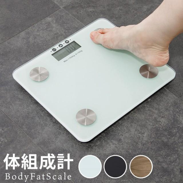 BodyFatScale 超薄型 体組成計 体重 体脂肪率 体...