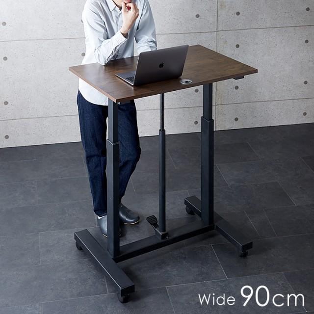 ガス圧昇降式デスク 昇降式テーブル 90cm幅 可動...