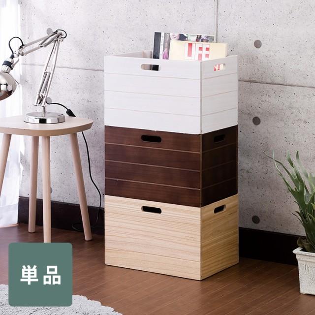 カラーボックスにピッタリ 組立簡単 木製BOX 単品...